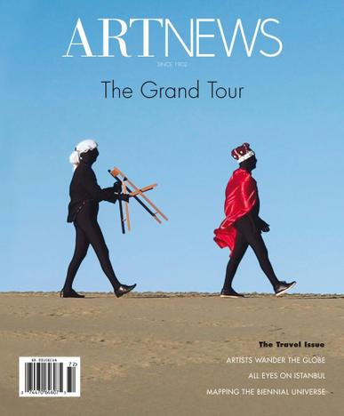 Artnews Magazine May 12th, 2017 Issue Cover