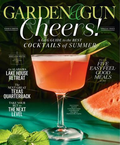 Garden & Gun Magazine August 1st, 2021 Issue Cover