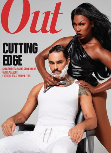 Out Magazine September 1st, 2020 Issue Cover