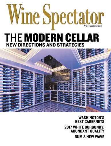 Wine Spectator Magazine September 30th, 2020 Issue Cover