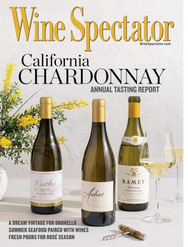 Wine Spectator Magazine July 31st, 2021 Issue Cover