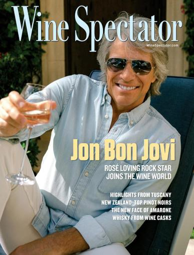 Wine Spectator Magazine October 31st, 2021 Issue Cover
