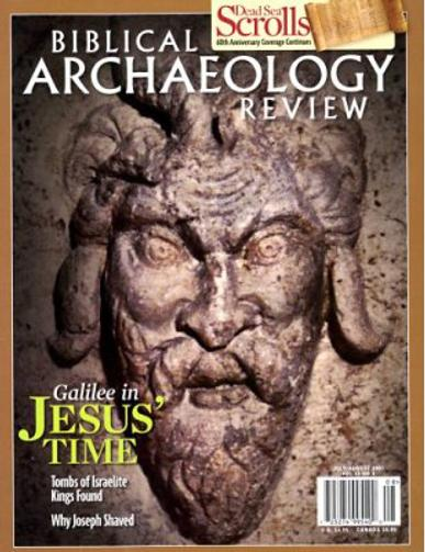 Biblical Archaeology Magazine Cover
