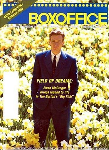 Boxoffice Magazine Cover