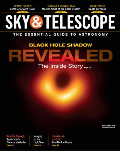 Sky & Telescope Magazine Cover