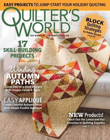 Quilters World Magazine Cover