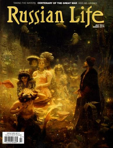 Russian Life Magazine Cover