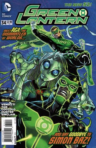 Green Lantern Magazine Cover