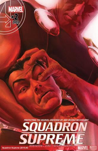 Squadron Supreme Magazine Cover
