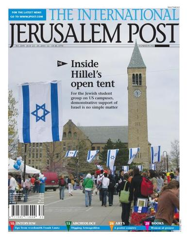 International Jerusalem Post Magazine Cover