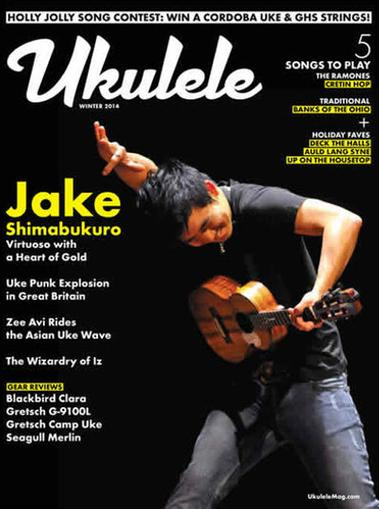 Ukulele Magazine Cover